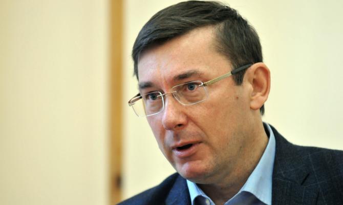 СМИ: Луценко может подписать подозрение экс-главе НАПК