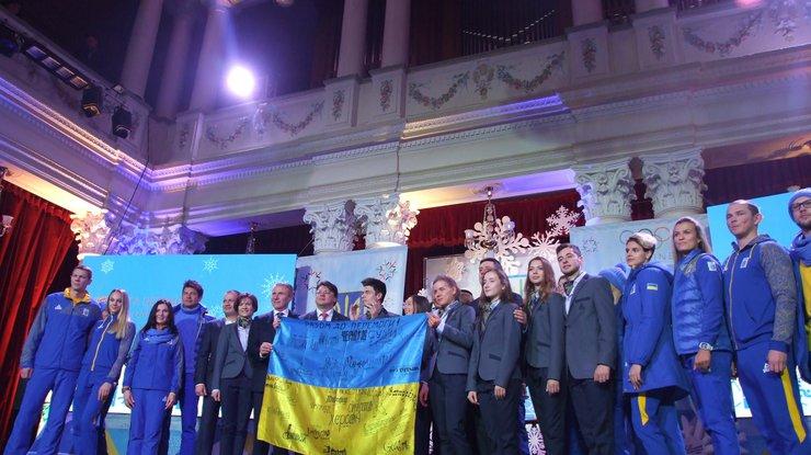 Олимпиада-2018: украинскую сборную торжественно проводили в Пхенчхан (фото)