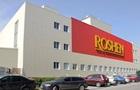Россия требует от Roshen $2,6 млн