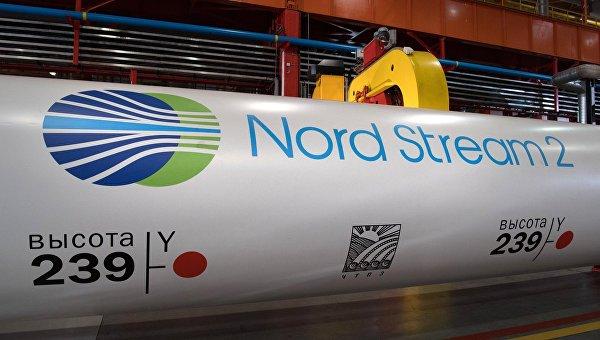 Нафтогаз призвал США к шагам против Северного потока - 2