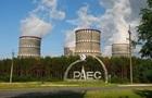 Рівненська АЕС через три роки почне використовувати паливо Westinghouse