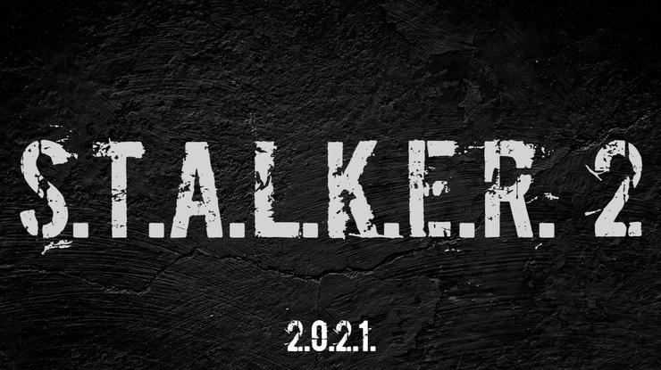 Автор S.T.A.L.K.E.R анонсировал выпуск второй части