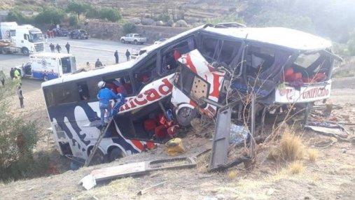 В Боливии произошло масштабное смертельное ДТП: жуткие фото