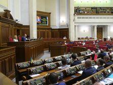 Законопроект приняли в ходе вечернего заседания Рады