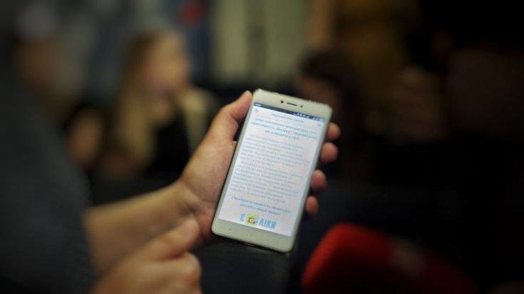 Минздрав запустил приложение для проверки наличия лекарств