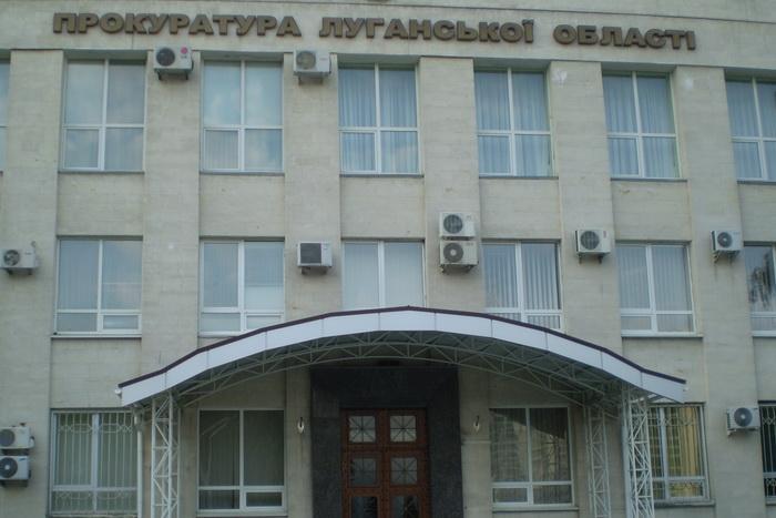 Прокуратура Луганской области начала спецрасследование в отношении министра ТЭК ЛНР