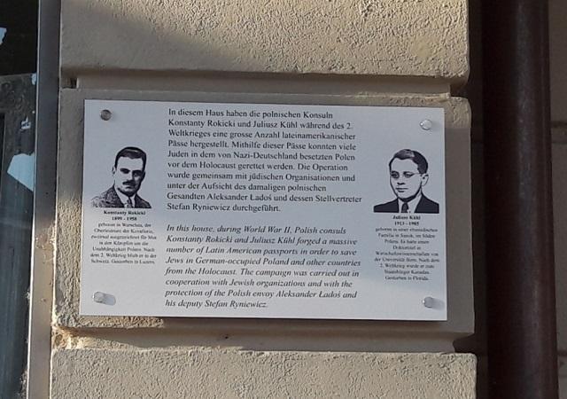 В Швейцарии появится надгробие поляка, спасавшего евреев