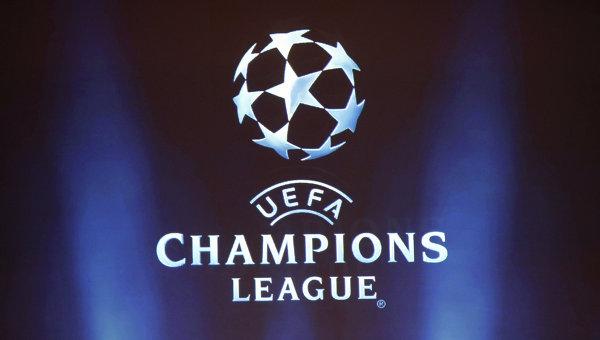 Результаты матчей группового этапа Лиги чемпионов, сыгранных в среду