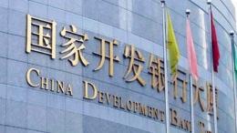 Нафтогаз не получит $3,656 млрд от Китайского банка развития