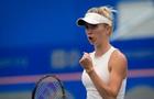 Свитолина прервала свою неудачную серию победой в Гонконге