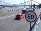 Комиссия Киевсовета согласовала увеличение скорости до 80 км/ч на 22 улицах