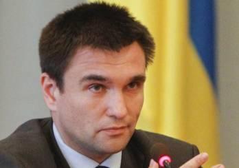 Україна проводить переговори з федераціями та фанатами про бойкот чемпіонату світу з футболу в РФ - Клімкін