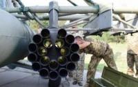 В Украине успешно испытали реактивные снаряды (видео)