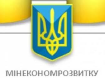 МЭРТ обнародовал перечень подлежащих приватизации госпредприятий, в списке - ГПЗКУ, Ощадбанк, Укрэксимбанк, ПриватБанк