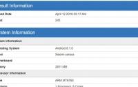 У Xiaomi скоро появится смартфон с восьмиядерным процессором