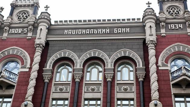 НБУ приостановил выдачу справок о декларировании валютных ценностей предпринимателям