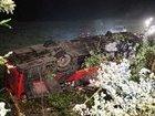 Автобус с украинскими туристами сорвался со склона в Польше: есть погибшие. ФОТО