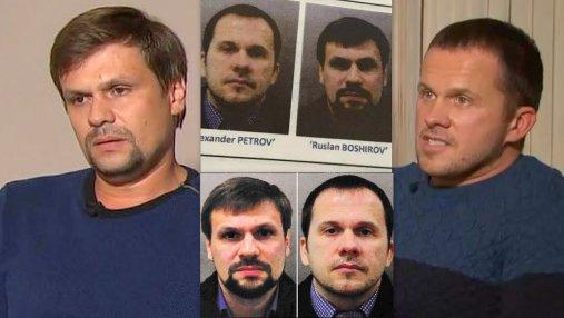 Стратегия России на избежание: отравители Скрипалей Петров и Боширов куда-то исчезли