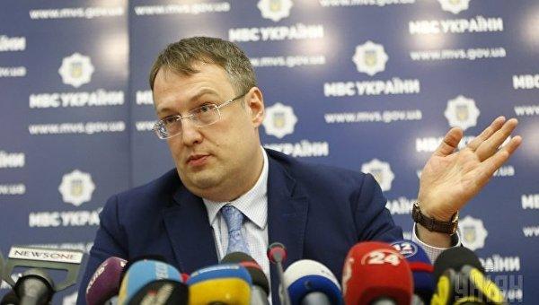 ФФУ готовит черные списки футбольных фанатов - Геращенко