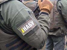 Детективы НАБУ пришли с обыском в банк
