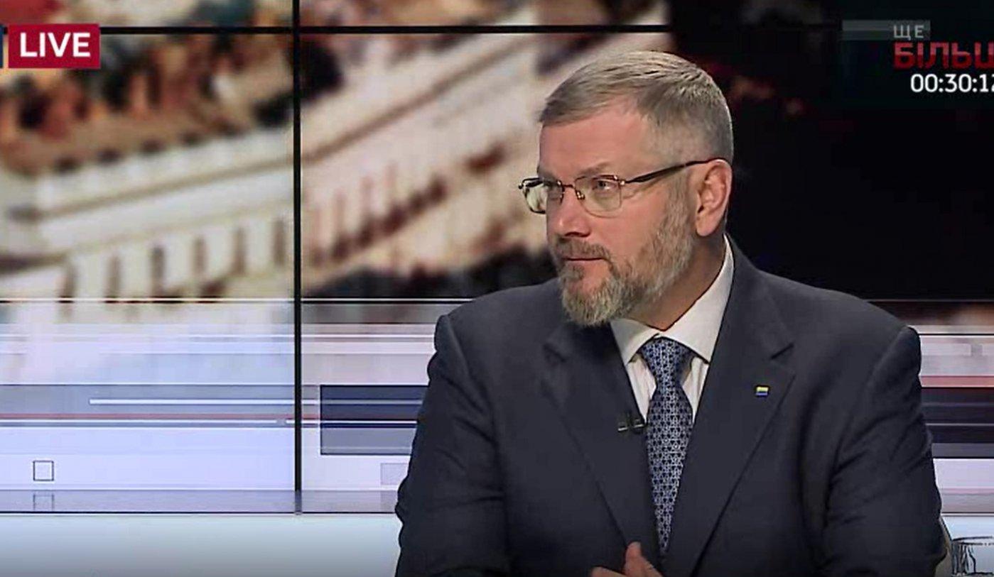 Постоянное повышение тарифов на газ не свидетельствует об энергонезависимости Украины, - Вилкул