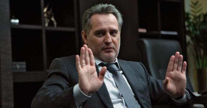 Компания Фирташа начала импорт газа из Европы, - СМИ
