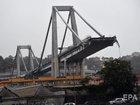 Автомобильный мост высотой 50 метров обвалился в Генуе: есть погибшие. ВИДЕО+ФОТО