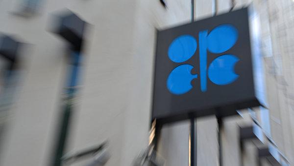 Баррель нефти ОПЕК подешевел до $50,04