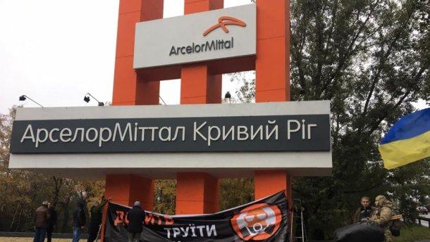 АрселорМіттал Кривий Ріг відмовився в поставках сірчаної кислоти від українських виробників
