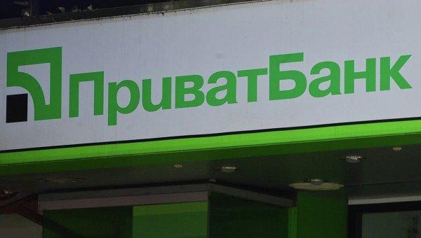 Украинцам начали блокировать счета из-за сайта Миротворец - СМИ