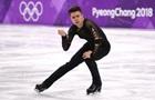 Фигурное катание на Олимпиаде: украинец Паниот стал последним