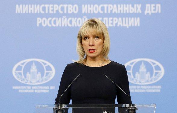 МИД России: «Никто не может выдвигать ультиматумы ядерной державе»
