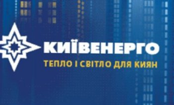 Shareholders in Kyivenergo decide to divide company in types of activities