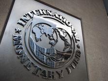 Выплату следующего транша в МВФ откладывают