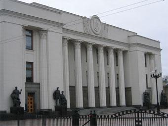 Verkhovna Rada to submit 2 bills canceling deputy immunity to Constitutional Court