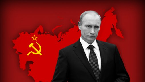 Путин – коммунист и грезит Советским Союзом, – российский историк