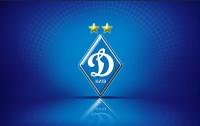 ФК Динамо (Киев) содержат за счет зарплат сотрудников Запорожьеоблэнерго. Что дальше?