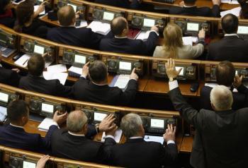 Рада рассматривает поправки ко второму чтению законопроектов по медреформе