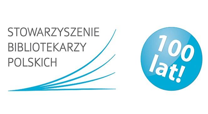 Польские библиотекари отметили 100-летие своей ассоциации