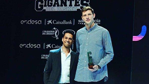 Украинский баскетболист получил престижную награду в Испании