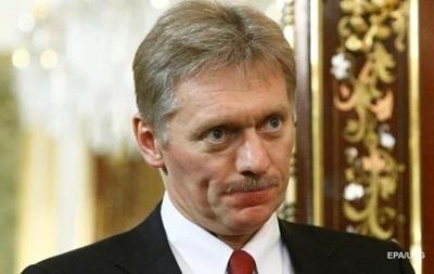 Кремль відреагував на рішення Вселенського Патріахату