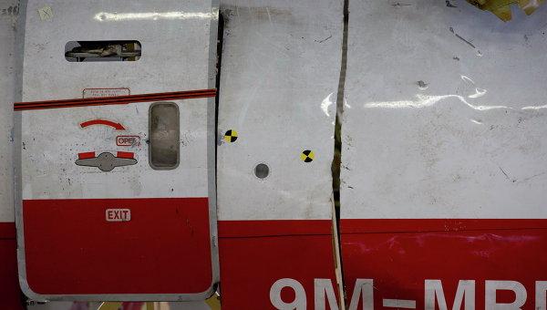 Нидерланды идентифицировали останки нескольких жертв крушения MH17