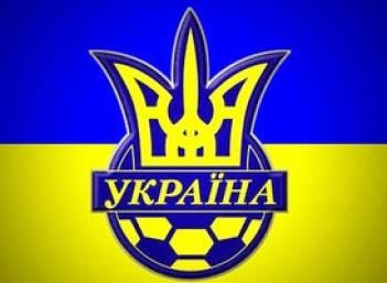 Сборная Украины (U-16) по футболу сыграла вничью с командой Италии