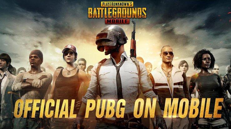 Мобильная игра PUBG стала доступна украинцам