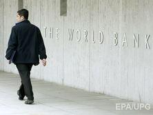 Всемирный банк: Мы уже видим рост экспорта. Это хороший сигнал