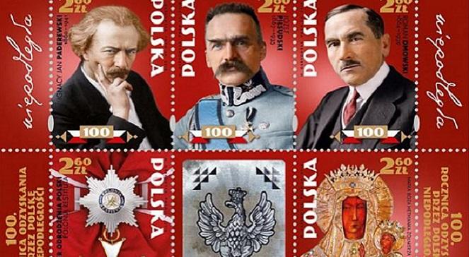 Польская почта ввела в оборот марку «Отцы независимой»