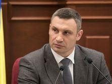 Кличко: По состоянию на 15.30 22 мая, насколько я знаю, рекламы Газпрома в Киеве нет