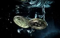 В Украине планируют признать криптовалюты финансовым активом