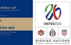 ФИФА выбрала место проведения ЧМ-2026
