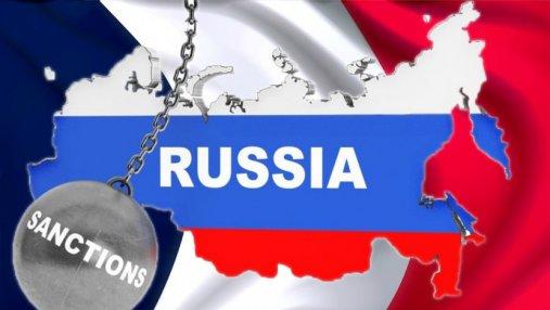 США готовят масштабный пакет антироссийских санкций, – СМИ